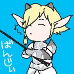 からーり癒しの帝王(ぉぃ