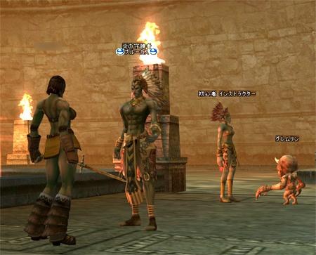 燃える炎のオークレンジャー!