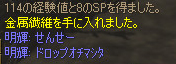 出るモンダネ・w・
